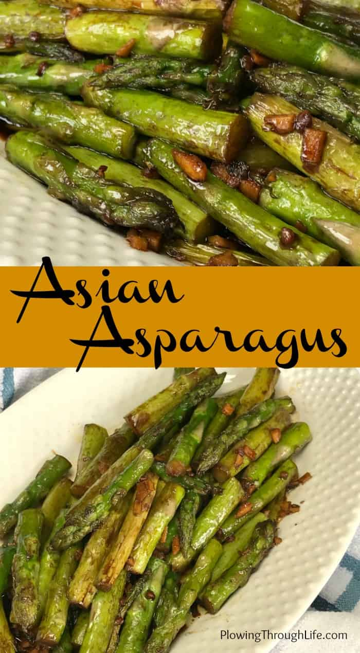 Collage of Asian Asparagus sautéed with garlic, ginger and soy sauce on serving platter with text